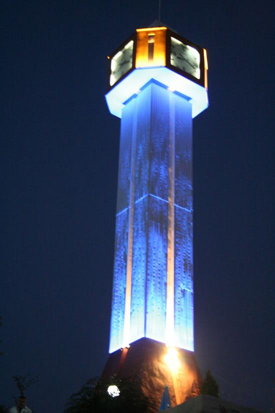 Saat Kule