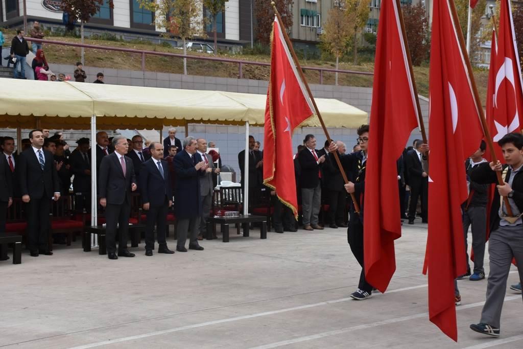 29 Ekim Cumhuriyet Bayramı (2016)