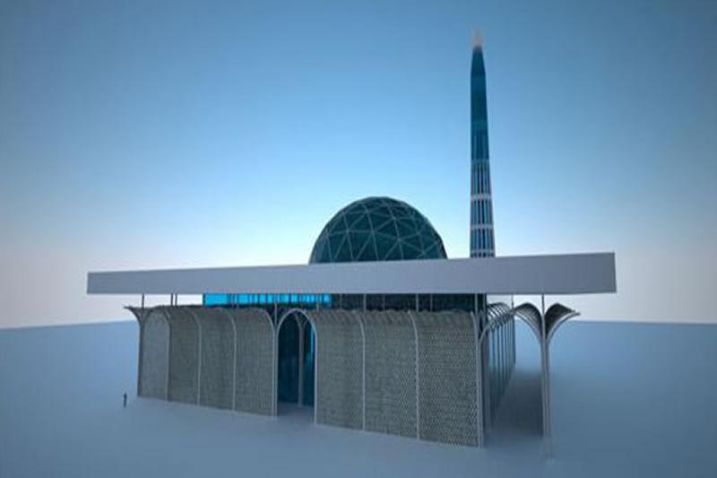 Çelik Camii